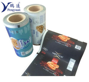 Custom printing pet lamination roll film pet al pe aluminum foil laminated food packaging film