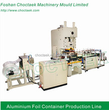 Aluminum Foil Household Container Machine CTJF-60T