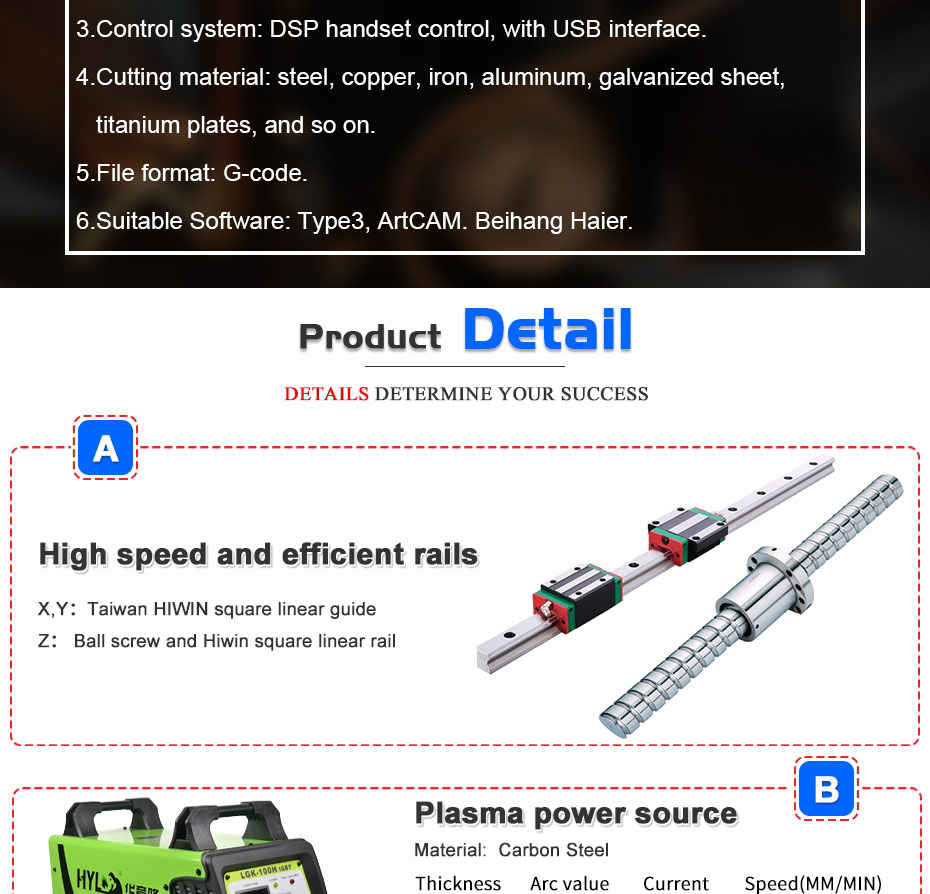 China CNC plasma metal cutting machine for stainless steel/aluminium cnc plasma cutter machine