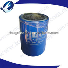 yuchai engine parts oil filter for forklift