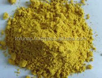 Curry powder (Natural)