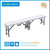 6ft blow mold folding bench,183cm folding in half long bench with carry case