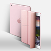 China Product Thick Silicone Tablet Slim PU Leather Case For iPad 9.7 inch