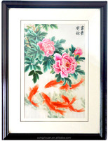 Chinese Hand Silk Embroidery Designs Pictures