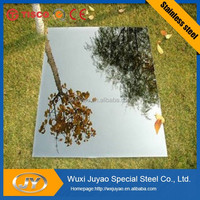 colored coating super mirror stainless steel plate / sheet 201