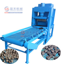 High Quality Automatic Sawdust Briquette Charcoal Making Machine