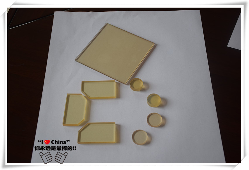 Round and square Holmium oxide glass