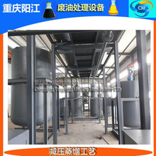 Economical Black Used Lube Engine Oil Recycling Machine by Vacuum Unit