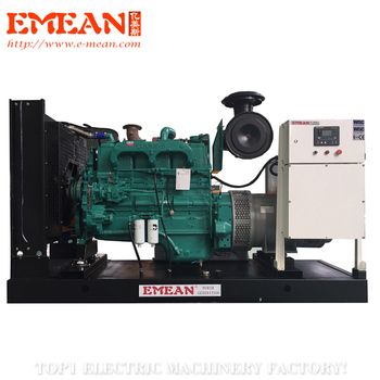 Cheap generator price 75kva diesel generator