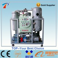 Electrical explosion proof type mobile used coolant oil filter