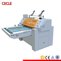 YFMC-920B Manual laminating machine repair