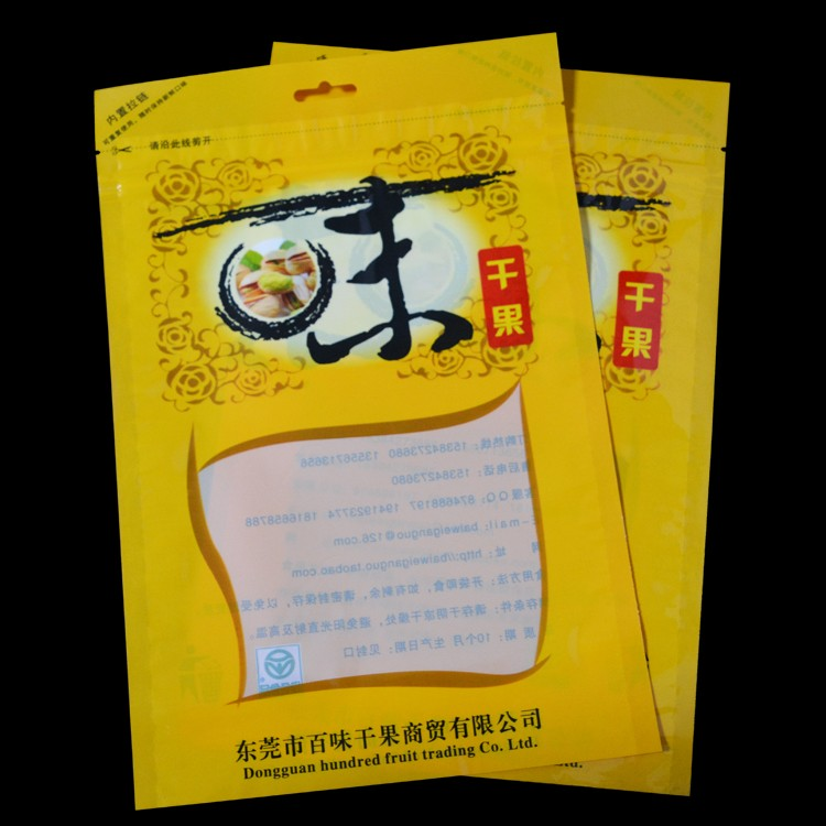 b2b china manufacturing printed reusable snacks ziplock bags