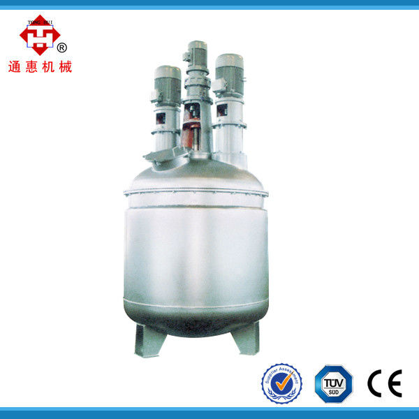 FS multifunctional mixing and dispersion caldron for emulsion paint