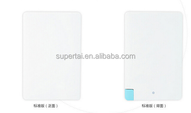 Newest manual credit card power bank 2500mah for event gift give away.