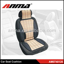 Bamboo car seat cover