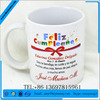 cheap promotion hot sale porcelain coffee mug manufacturers