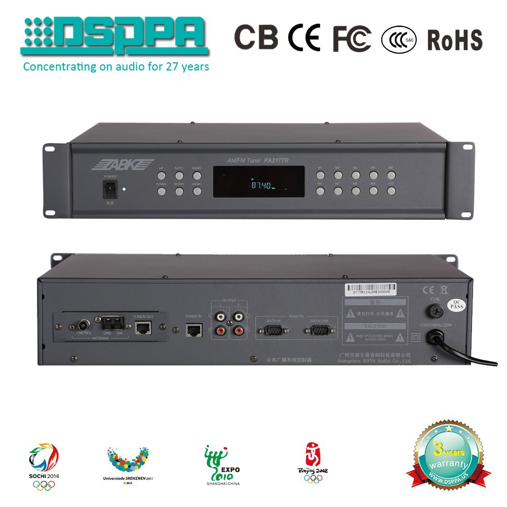 ZABKZ PA2177R IP Rack mounted AM/FM TUNER for IP PA system and IP intercom system