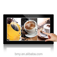 large size android device 13.3-21.5 inch big screen Android Tablet PC