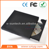 ECD011DW China Wholesale Lower Price Laptop Portable USB2.0 External Optical Drive ,External USB Tray-load DVD ROM / DVD Writer