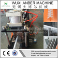China angle bead production line