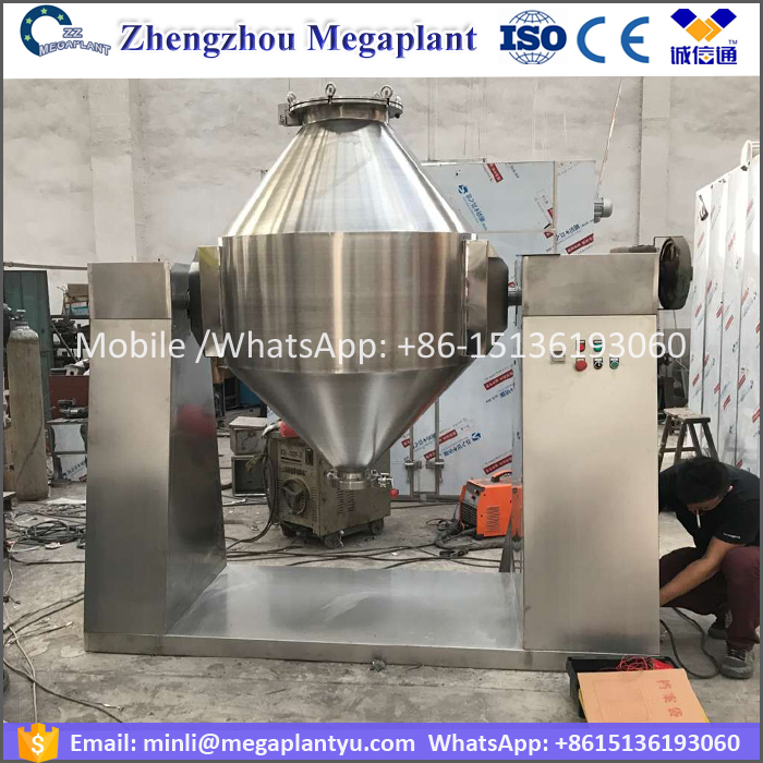 Stainless steel SZW series double cone blender tea milk powder mixing machine
