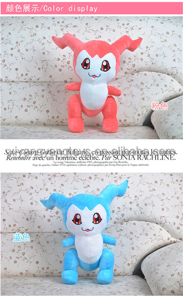15 inch Elf Resin movable decorations/Terrific Plush Elf for Kinds in China yangzhou OEM
