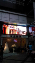 P10mm al aire libre a todo color smd led display sport haciendo publicidad de tableros