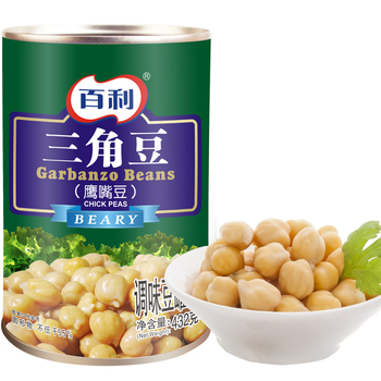 High End Canned Garbanzo Chickpeas Beans Wholesale