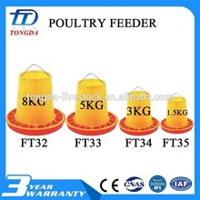 Plastic pet electronic feeder made in China superior quality treadle feeder-10kg for all poultry