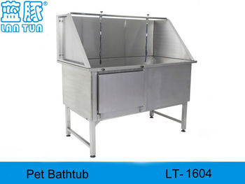 pet grooming bathtub,dog bathtubs,pet products