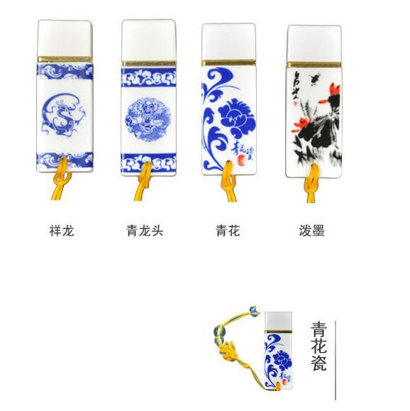 Blue and white porcelain usb flash drive 2.0/3.0.China Ceramic <strong>U</strong> stick/pen stick gift USB 2016