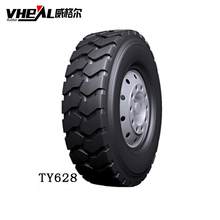 Semi truck tires 295/75r22.5 22.5 11r22.5 dot