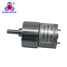 High power small hobby electric motors 24v