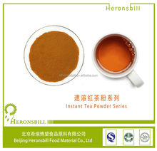 High quality low calorie Instant black tea powder with best price