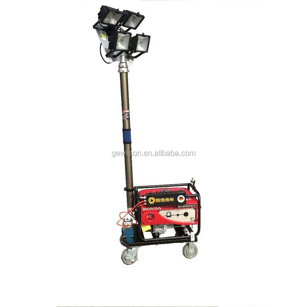 3kw Trailer type foldable Light Tower For Road Construction