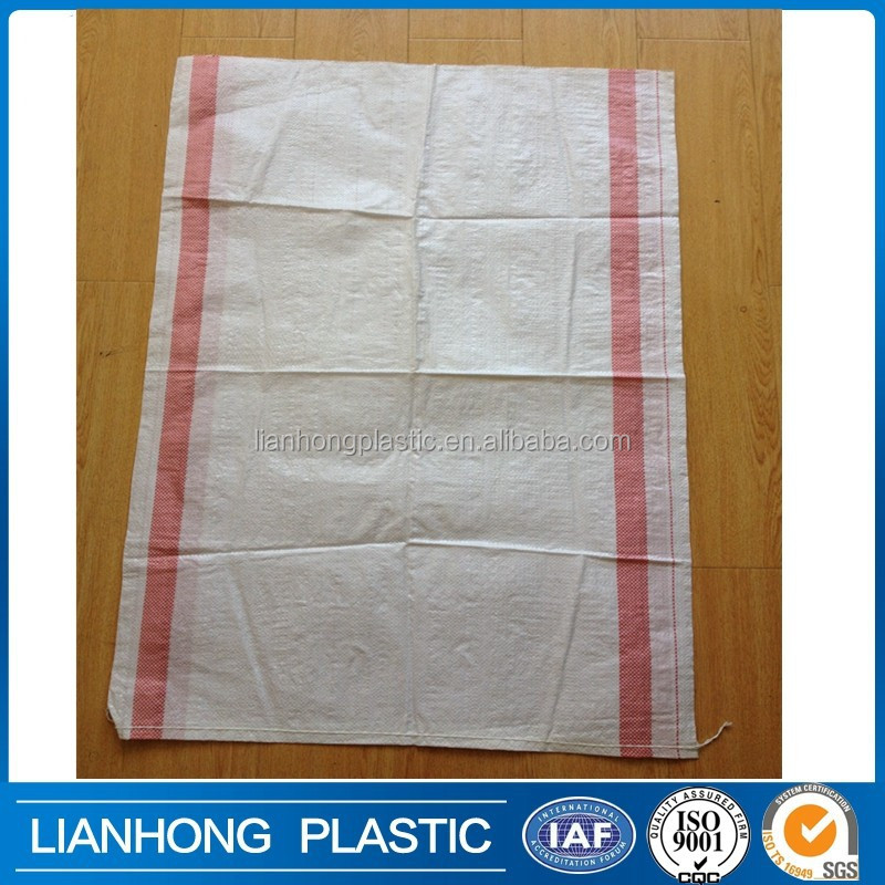 environment friendly recycled shopping bag,laminated recycled plastic bag for cement sand garbage,any size you want