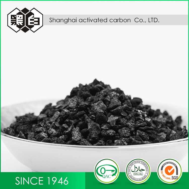 Great Sale Activated Carbon Made By Coconut Shell
