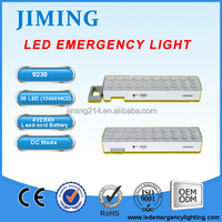 LED Emergency Light 201508141731