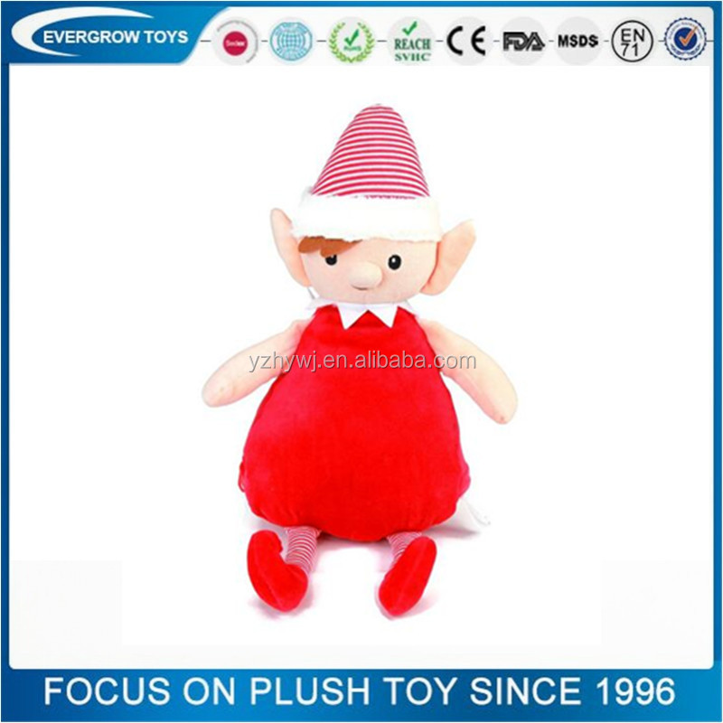 Christmas Elf Toy/elf Christmas Decoration/26cm Christmas Elf Stuffed Plush Toy