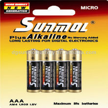 1.5V AAA AM4 LR03 Alkaline Primary And Dry Battery