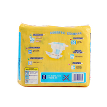 Cheap Factory Wholesale Price Super dry nice nice disposable baby diaper