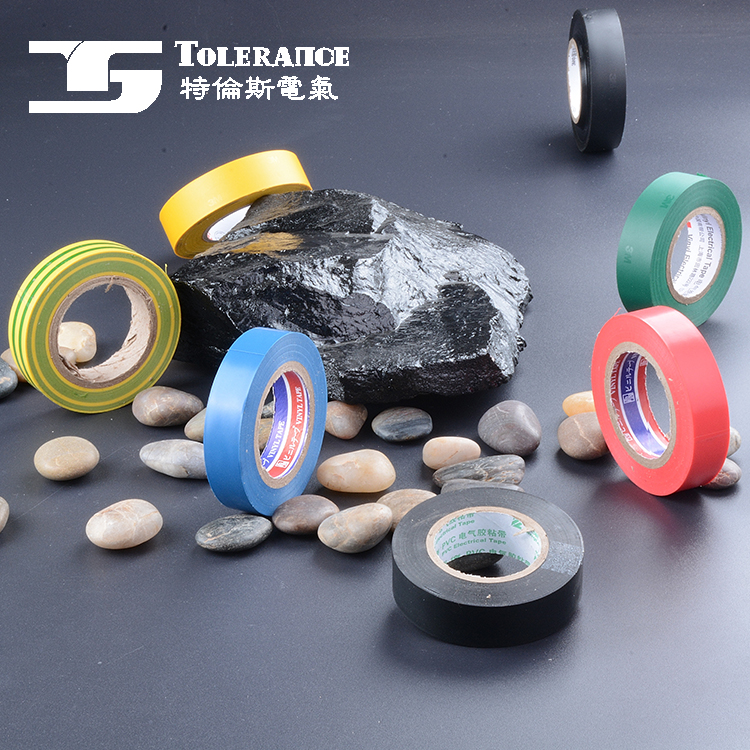PVC electrical tape/tesa tape/insulating tape