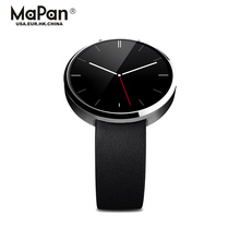 Fashionable smart phone watch, android for smart phone with pedometer