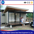 Modular sandwich panel prefabricated antirust mobile commercial container house container hotel container rooms