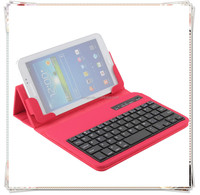 leather cover case for universal 7 inch Tablet Screen Protector with keyboard Stand for Tablet case