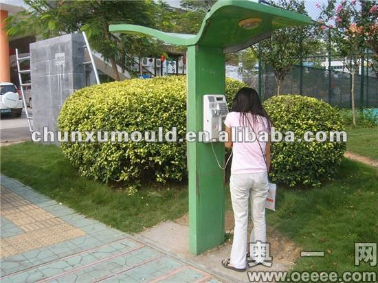 public phone booth / telephone booth,rotomolded products