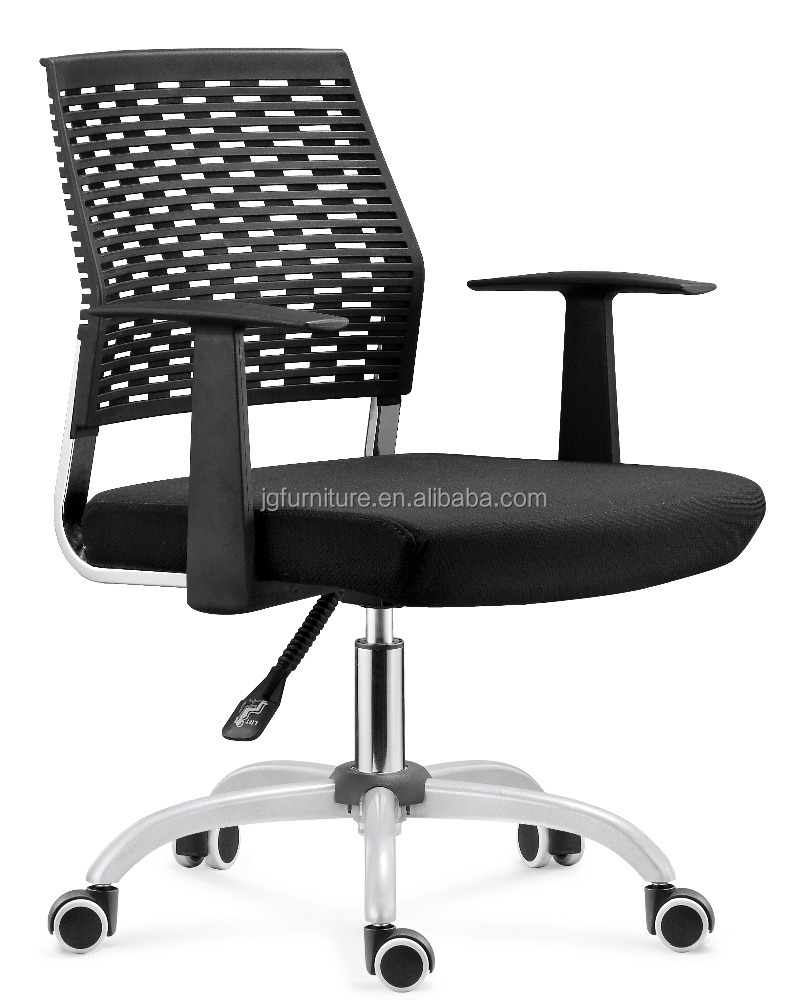 Black PP back lift chair office computer chair