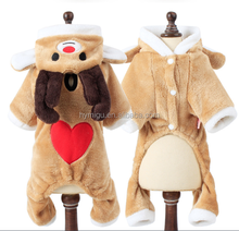 Fashionable funny and lovely new styles dog costume cool change outfit