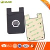 New Arrival Color OEM Logo Smart Wallet Silicone Cell Phone Sticker Card Holder