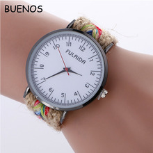 New Design Creative Sky Fabric Rope Wrapping Bracelet Leisure Female Student Watch